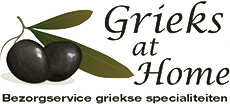 Logo Grieks at Home Utrecht
